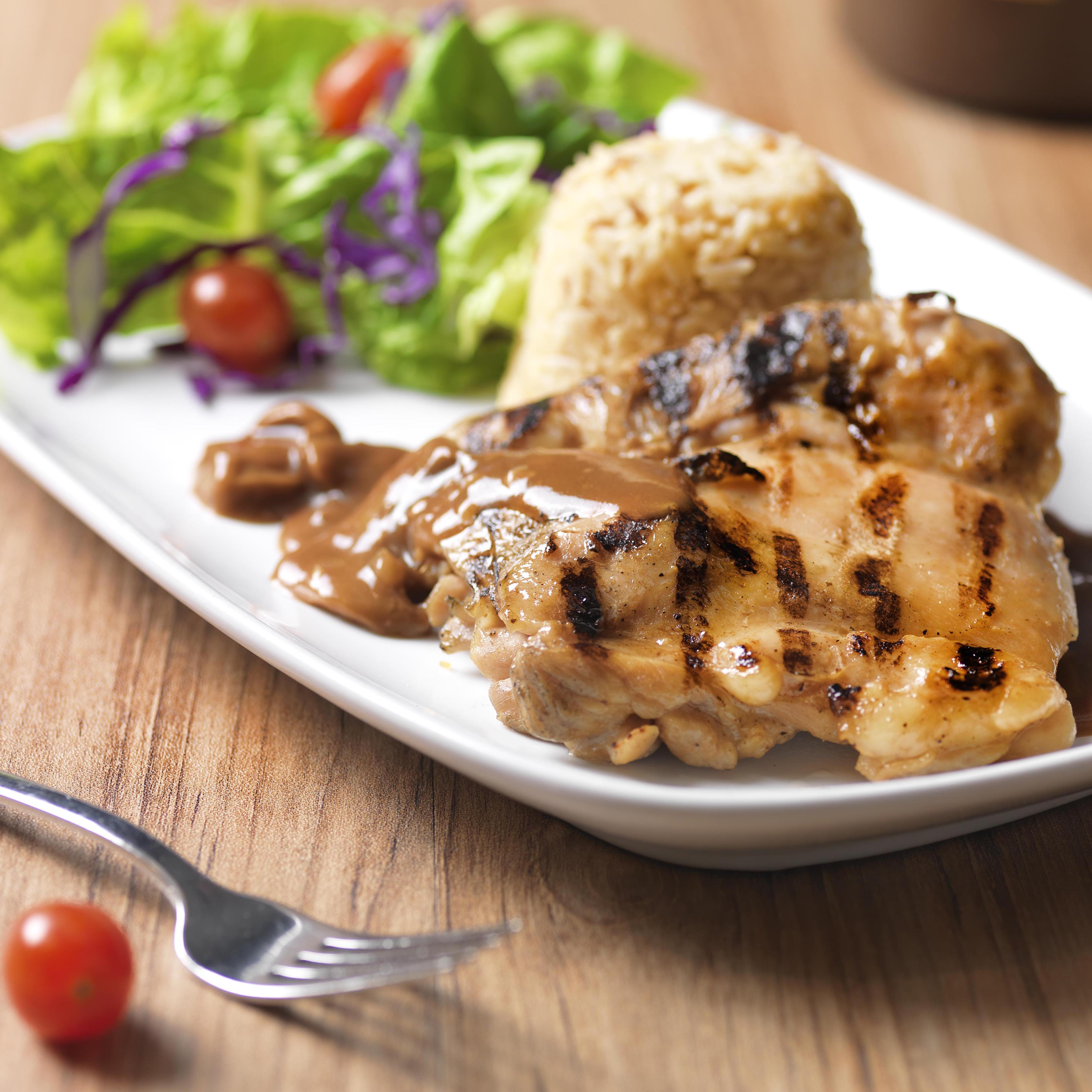 How to Marinate Chicken: Secrets and Recipes 7